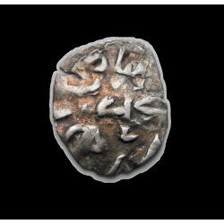 III. Mehmed akcse  Nándorfehérvári veret