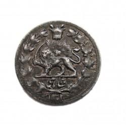 1886 Naser al-Din Shah