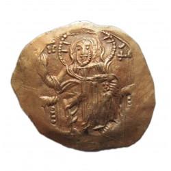 John III. hyperpyron 1222-1254
