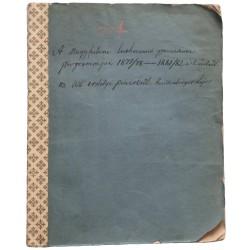 Reissenberger L.:Erdélyi pénzekről l/1880 Hermannstadt